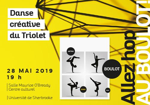 École du Triolet (2020 - ANNULÉ)
