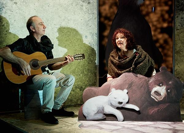 Spectacle Ma petite boule d'amour: Théâtre Bouches Décousues présenté au Carré 150  de Victoriaville